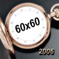 60x60 (2006-2007) album cover